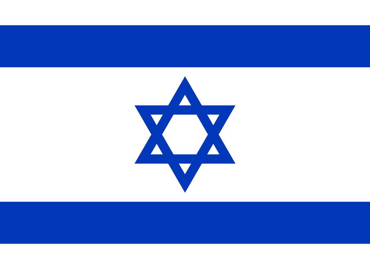 Traductores jurados hebreo