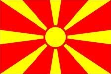 traducción-macedonio