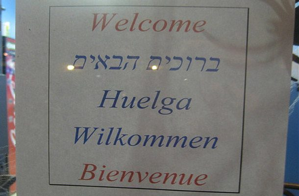translation mistakes 4
