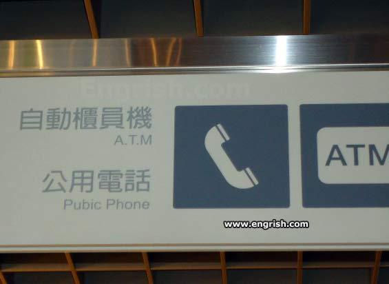 translation mistakes 6