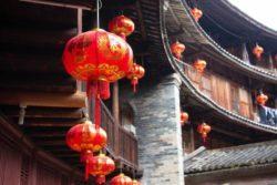 Traducciones al y del chino min