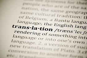Traductores buenos y baratos