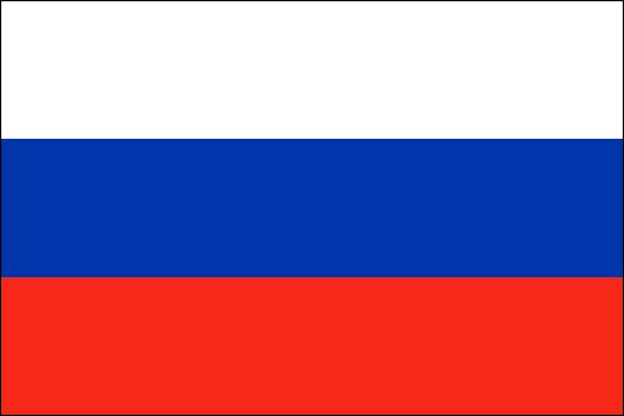 Traductores jurados ruso