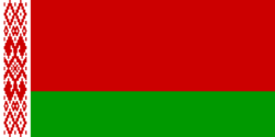 Traducciones juradas bielorruso