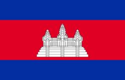 traduccion_camboyano
