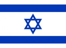 Traducciones español hebreo y traductores hebreo castellano