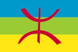 Traducciones español amazigh y traductores amazigh castellano