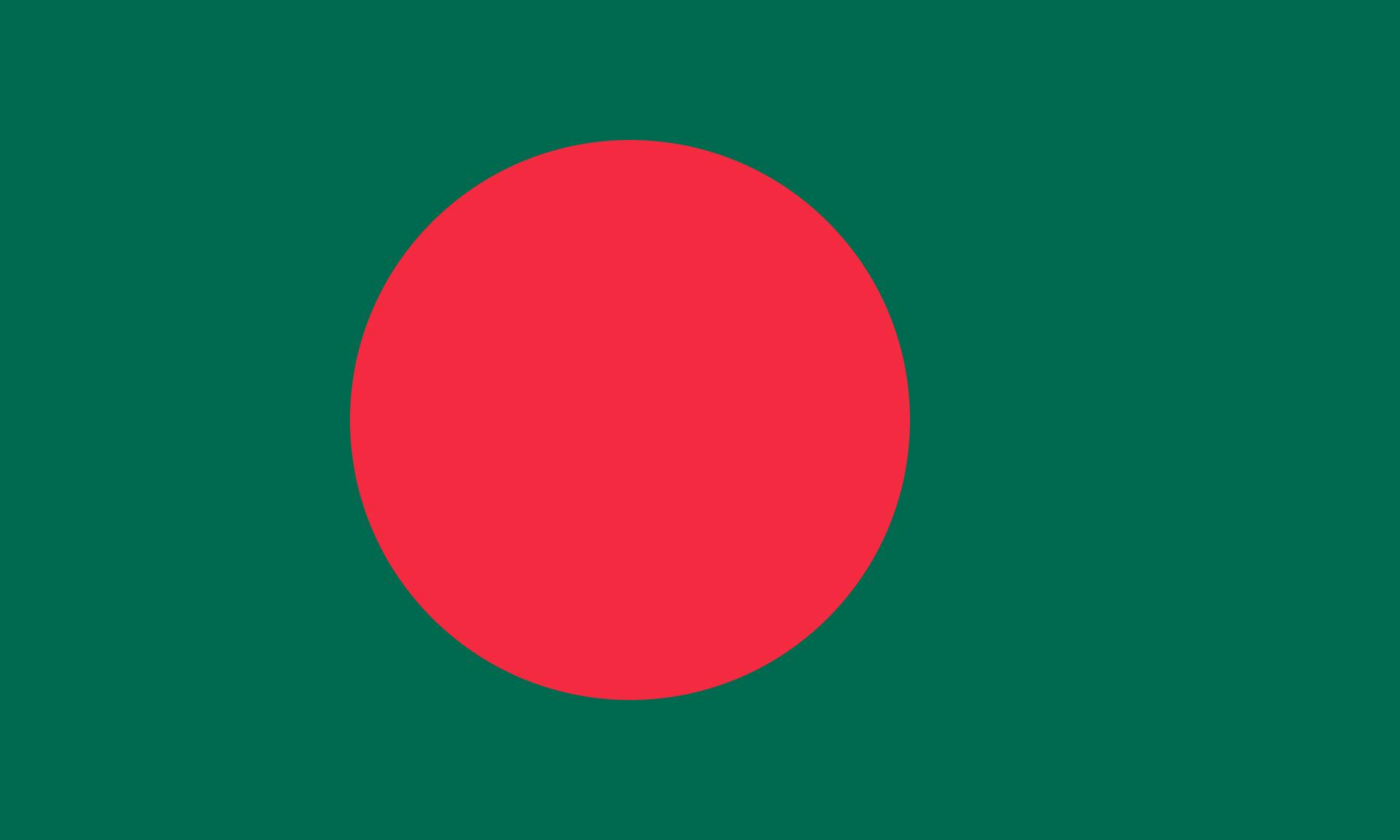 Traductores jurados oficiales bengalí