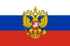 Traductores ruso español Álava - Traducciones español ruso Araba