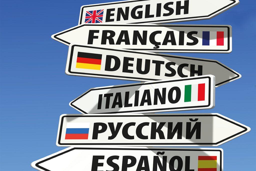 idiomas 2
